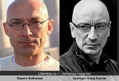 Павел Кабанов и Грегори-Саид Багов