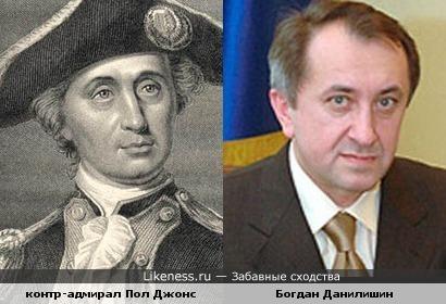 Богдан Данилишин и контр-адмирал Пол Джонс
