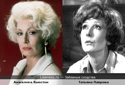 Анжелика Хьюстон в к/ф Кидалы и Татьяна Лаврова