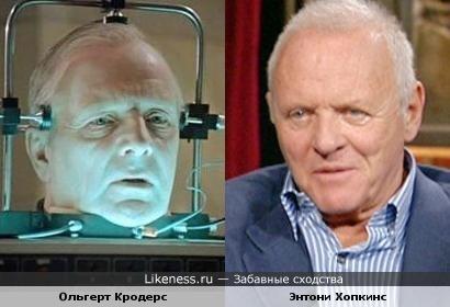 """Ольгерт Кродерс в к/ф""""Завещание профессора Доуэля"""" и Энтони Хопкинс"""