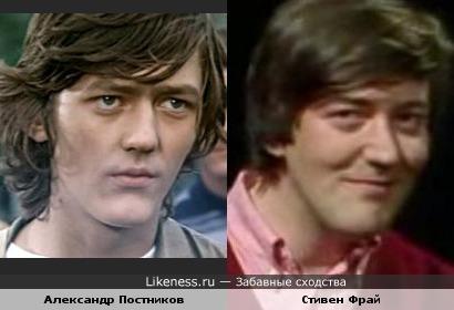 Александр Постников и Стивен Фрай