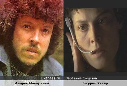 """Андрей Макаревич и Сигурни Уивер из к/ф """"Чужие"""""""