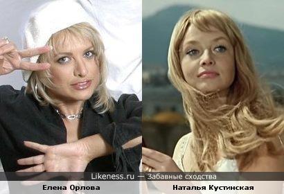 Знаток Елена Орлова ( Что? Где? Когда?) и актриса Наталья Кустинская