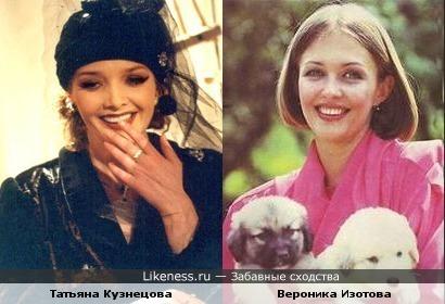 Актрисы Татьяна Кузнецова и Вероника Изотова