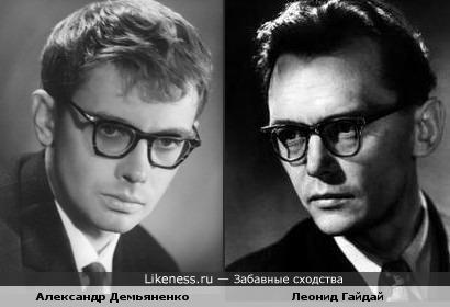 Александр Демьяненко и Леонид Гайдай ( создавая образ Шурика, Гайдай, за основу- взял себя..)