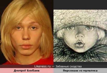 Персонаж из мультика и Дмитрий Бикбаев