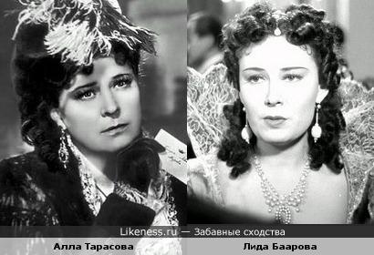 Актрисы Лида Баарова и Алла Тарасова