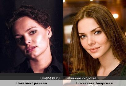 Актрисы Наталья Грачева и Елизавета Боярская