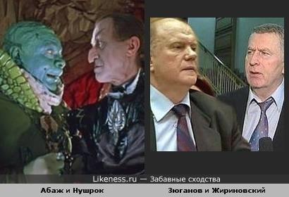 """Кадр из к/ф """"Королество кривых зеркал"""" и кадр из политической жизни страны.."""