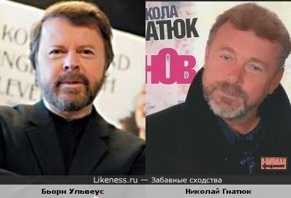Музыканты Николай Гнатюк и Бьорн Ульвеус