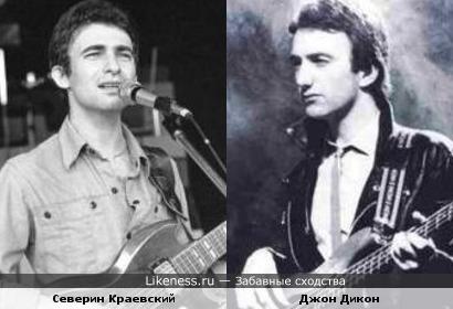 Музыканты Северин Краевский и Джон Дикон