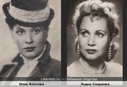 Актрисы Лидия Смирнова и Нина Алисова (к/ф Бесприданница )