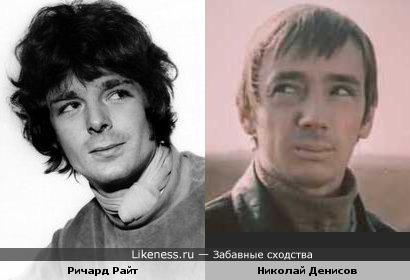 В молодости очень похожи ...клавишник Пинк Флойд Ричард Райт и актёр Николай Денисов