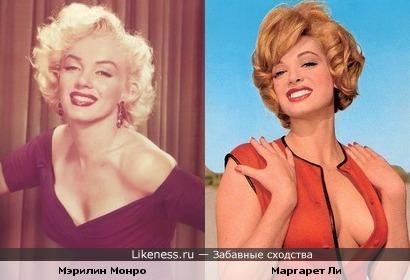 Актрисы Маргарет Ли и Мэрилин Монро
