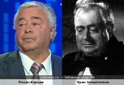 Актёр Хуан Эспанталеон и юморист Роман Карцев