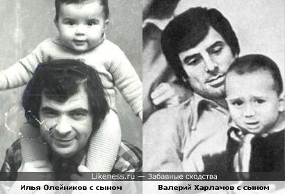 В кругу семьи... ( актёр Илья Олейников ( Клявер) и хоккеист Валерий Харламов)