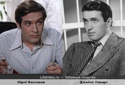 Актёры Джеймс Стюарт и Юрий Васильев