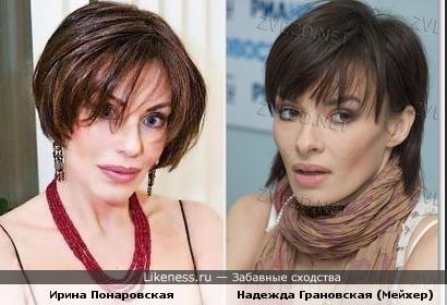 Певицы Ирина Понаровская и Надежда Грановская (Мейхер)