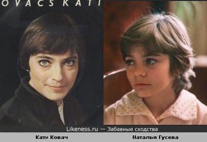 Исполнительница роли Алисы Наталья Гусева и певица Кати Ковач