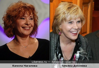 Актрисы Камила Магалова и Татьяна Догилева