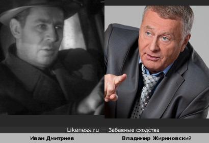 Актёр Иван Дмитриев и Владимир Жириновский
