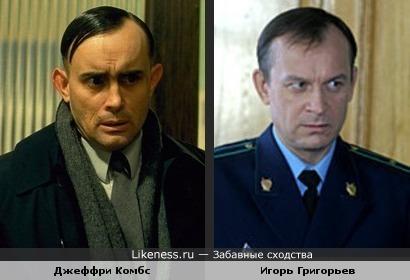 Игорь Григорьев ( «Тайны следствия») и Джеффри Комбс (Страшилы)