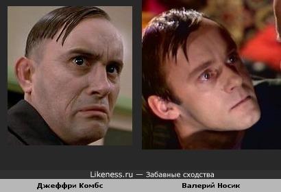 Джеффри Комбс (к/ф Страшилы) и Валерий Носик