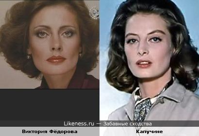 Актрисы Капучине и Виктория Фёдорова
