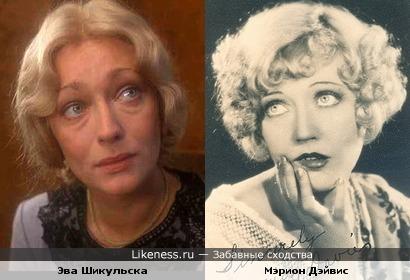 Актрисы Мэрион Дэйвис и Эва Шикульска