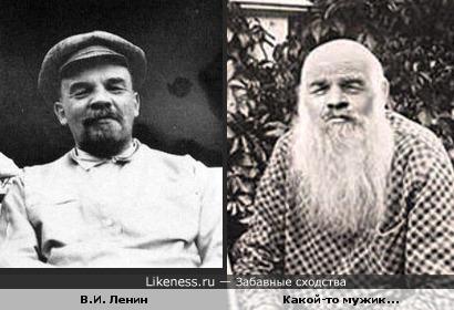 В.И. Ленин и какой-то мужик из 60-х..