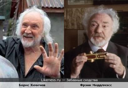 Актёры Борис Химичев и Фрэнк Миддлмэсс ( в образе)