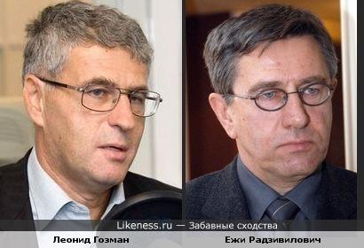 Актёр Ежи Радзивилович и политик Леонид Гозман