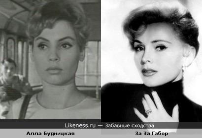 Актрисы в молодости За За Габор и Алла Будницкая