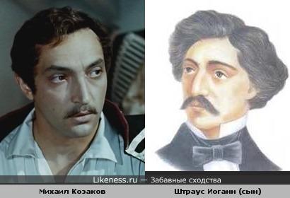Актёр Михаил Козаков в образе и портрет Штрауса Иоганна 2 (сына)