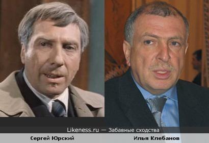 Полпред президента Илья Клебанов и актёр Сергей Юрский