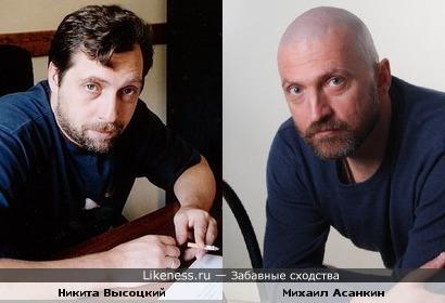 Актёры Михаил Асанкин и Никита Высоцкий