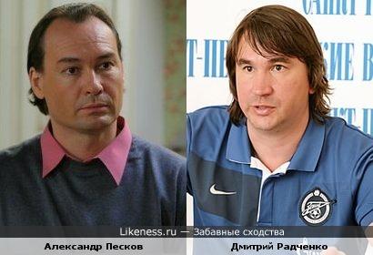 Футболист Дмитрий Радченко и актёр Александр Песков