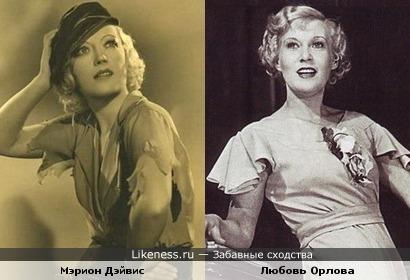 Актрисы Мэрион Дэйвис и Любовь Орлова
