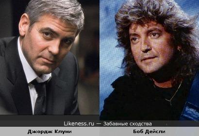 Актёр Джордж Клуни и бас-гитарист легенда рока Боб Дейсли