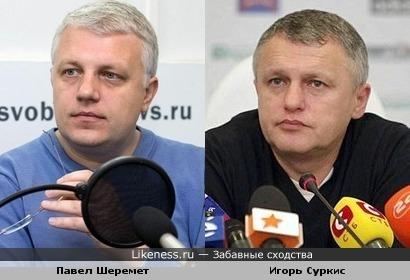 Тележурналист Павел Шеремет и президент Киевского Динамо Игорь Суркис