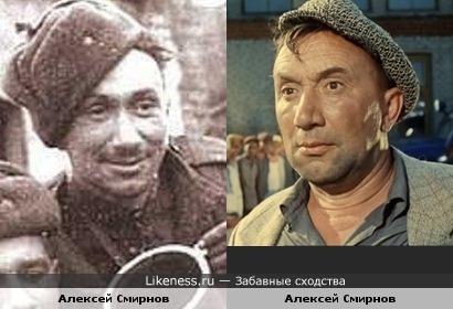 Алексей Смирнов актёр и разведчик... Памяти великого актёра.. Всех ветеранов с праздником..