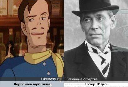 Питер О'Тул и персонаж из мультика