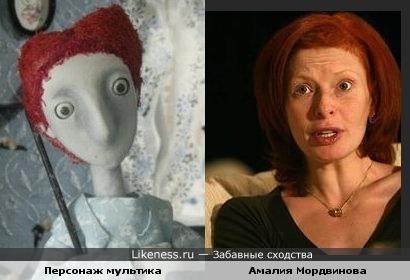 """Амалия Мордвинова и персонаж из мультфильма """"Непечальная история"""""""