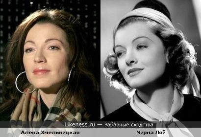 Актрисы Алена Хмельницкая и Мирна Лой