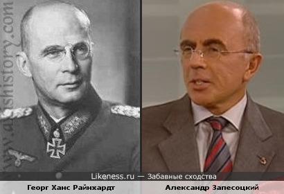 Генерал Вермахта Георг Ханс Райнхардт и Ректор СПбГУП Александр Запесоцкий