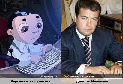 Дмитрий Медведев и персонаж из мультфильма