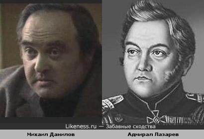Актёр Михаил Данилов и Адмирал М.П. Лазарев