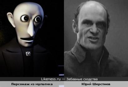 """Персонаж из м/ф """"Носферату. Ужас ночи"""" и актёр Юрий Шерстнев"""