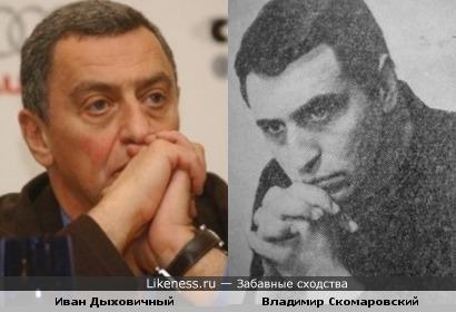 Актёр Владимир Скомаровский и режиссёр Иван Дыховичный