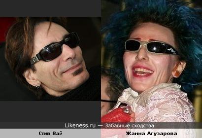 Певица Жанна Агузарова и гитарист Стив Вай